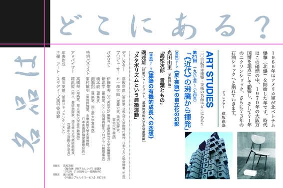 Artstudies21-2.jpg
