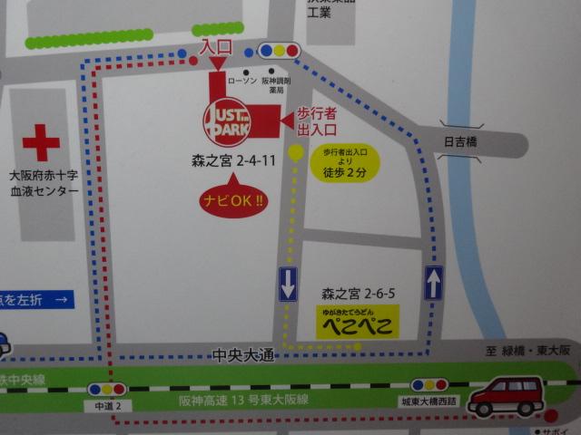 DSC06776.jpg