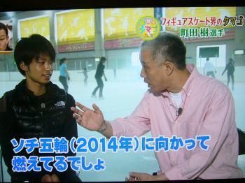 神戸ライフ「ten!町田樹」P1060778_convert_20100814100839