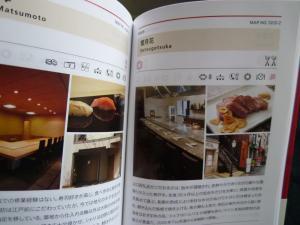 神戸ライフ:P1000334_convert_20101021175702