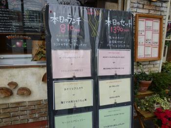 神戸ライフ:P1000514_convert_20101129212439