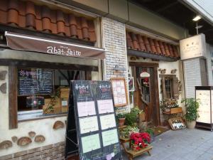 神戸ライフ:P1000513_convert_20101129212304