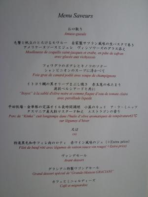 神戸ライフP1000557_convert_20101221113959