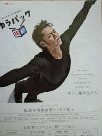 神戸ライフ:P1000559_convert_20101222181853