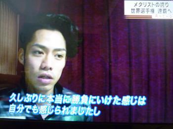 神戸ライフ:P1000701_convert_20110113101634