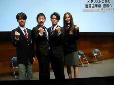神戸ライフ:P1000693_convert_20110113101348