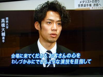 神戸ライフ:P1000694_convert_20110113101445