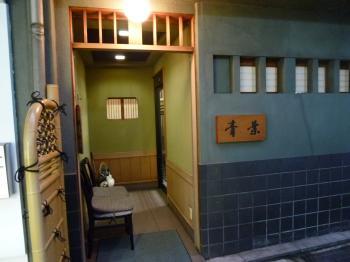 神戸ライフ:P1000704_convert_20110124114708