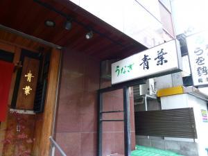 神戸ライフ:P1000726_convert_20110128140629