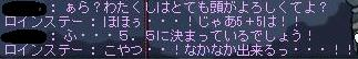 Maple120101_052759 3