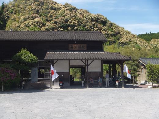 嘉例川駅2