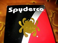 スパイダルコ (1)