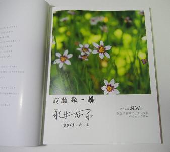 DSCN4701.jpg