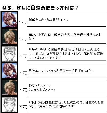 50の質問_03