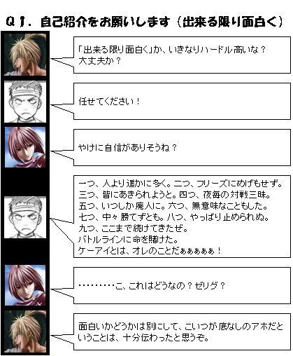 50の質問_01