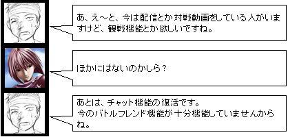 50の質問_43_2