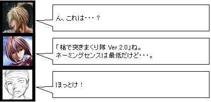 50の質問_46_2
