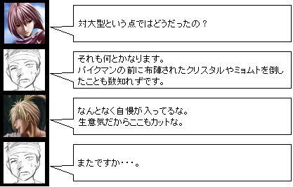50の質問_47_2