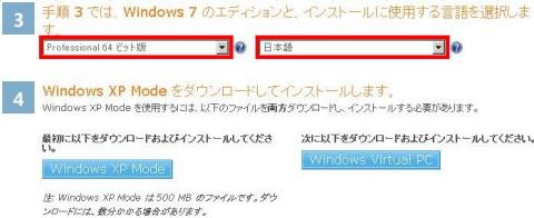 XPモード_DLページ