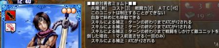 ミョムト検証_1_2