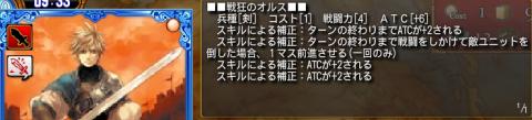 戦闘後突貫_2_5