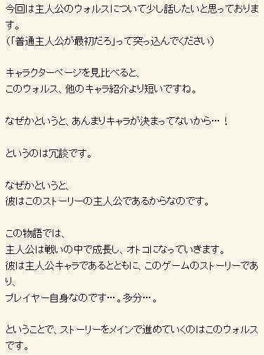 ストーリーモード手がかり_2008_06_02