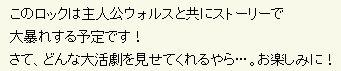 ストーリーモード手がかり_2008_06_09