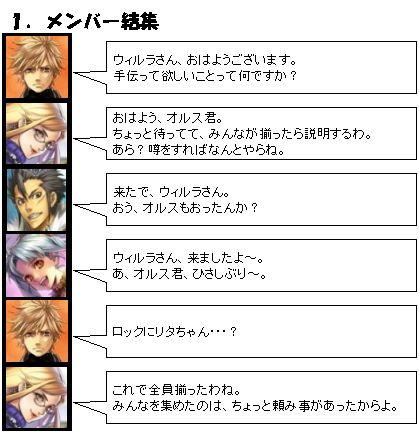 ストーリーモード_1