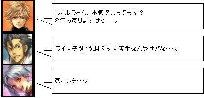 ストーリーモード_2_2