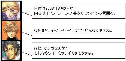 ストーリーモード_5_4