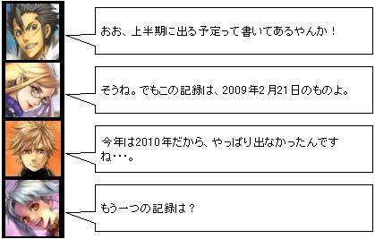 ストーリーモード_7_2