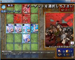 ATCブースト後に戦闘→突貫_6