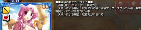 カーヴァイ検証_05