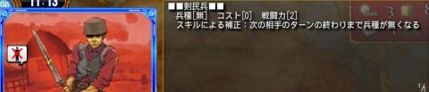 カーヴァイ検証2_04