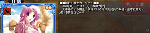 カーヴァイ検証2_07