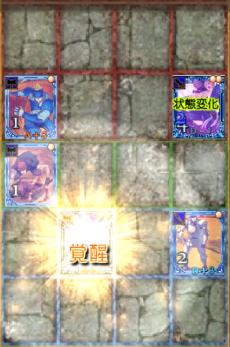 サキラ覚醒検証(ロクマ)_1_3