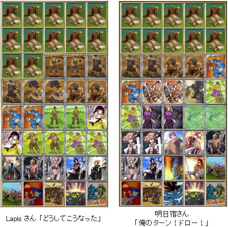 第7回FNBL_2nd_入賞デッキ_1