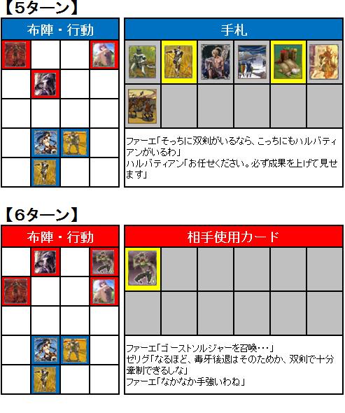 第1回GS_1回戦_03