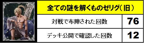 5月採用英雄_01