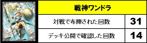 5月採用英雄_02