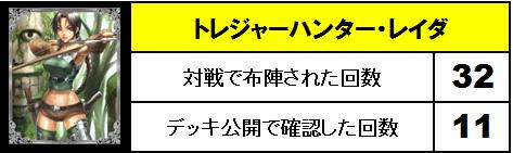 5月採用英雄_03