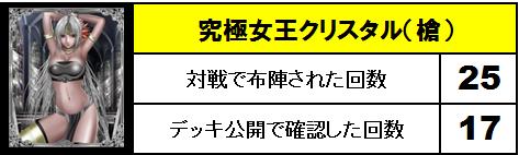 5月採用英雄_04