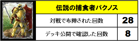 5月採用英雄_05