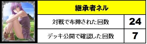 5月採用英雄_07