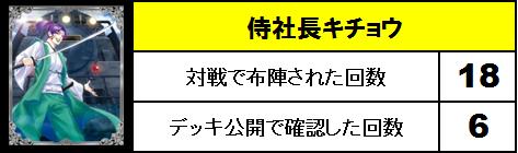 5月採用英雄_09