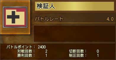 ケース4_2戦目