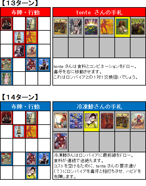 3位決定戦_07