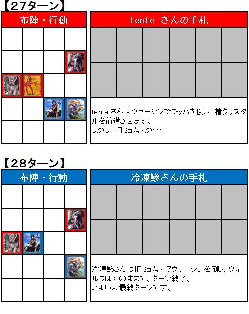 3位決定戦_14