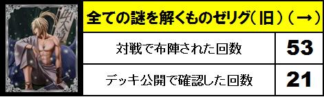 6月採用英雄_01