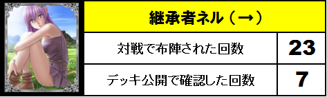 6月採用英雄_07